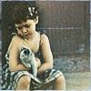 me 1957