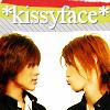 akame Kissyface!