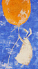оранжшарик