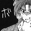 Shuichi Shindou: annoyed