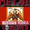 metallandvodka userpic
