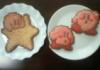 Kate Kirby: Cookies