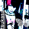 deadragdoll27 userpic