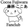 Fanclub Cocoa Fujiwara Sensei