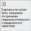in_motu_semper userpic