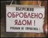silva_silva