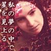 koi_yosei