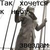 aprelskaja_osen userpic