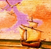 корабль_Dream
