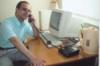 Старый рабочий кабинет 1