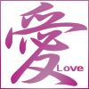 Kanji - Love