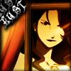Mondai Senshi: [FMA] Lust; Watching