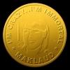 Неразменная монета имени меня!))