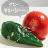 tego userpic