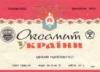 Оксамит