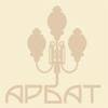 arbat_realty userpic