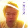 niko_orasu userpic