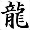 uncommon_sensei