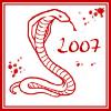 Sectus 2007 Discussion Community