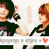 Kanoma x Ichiro