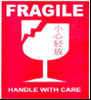 Fragile. Handle with care.