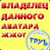 pimenova_tv