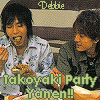 Ryoちゃん & Hirokiくん's たこ焼きパーティ♥