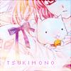 tsukimono; icon journal [thus far]