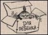 dityatya userpic