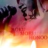 Aoku Moeru Honoo