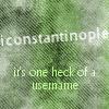 iconstantinople: the san fransisco treat