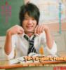 yama_shin