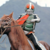 grace-monday: Kamen Rider - horseback