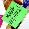 mashkina userpic