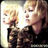 dokukyo userpic