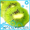 kiwiattack userpic