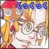 yami_ishiseki userpic