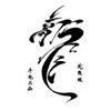 in_lun userpic