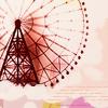 An all powerful Magikarp: Ferris Wheel [Honey and Clover]