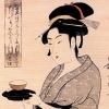 tea - jfran2258