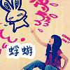 laralol userpic