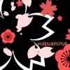 蛍子: Modern Sakura/Japanophile desu!