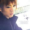 houseboy_yuura userpic