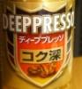 depression, oxymoron, depressants