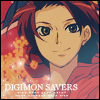 Digimon Savers - Masaru 手に入れた v1