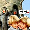 Julieta Colás: gay pedo tentacle monster + twincest + r