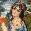 персидская