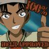 Heiji Approved