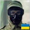 mask-ua