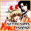 Athrun/Cagalli, lol fandom, catty